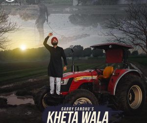 Kheta wala Lyrics - Garry Sandhu