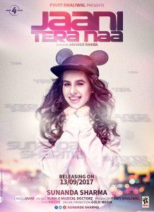 Jaani Tera Naa Lyrics - Sunanda Sharma | Punjabi Song