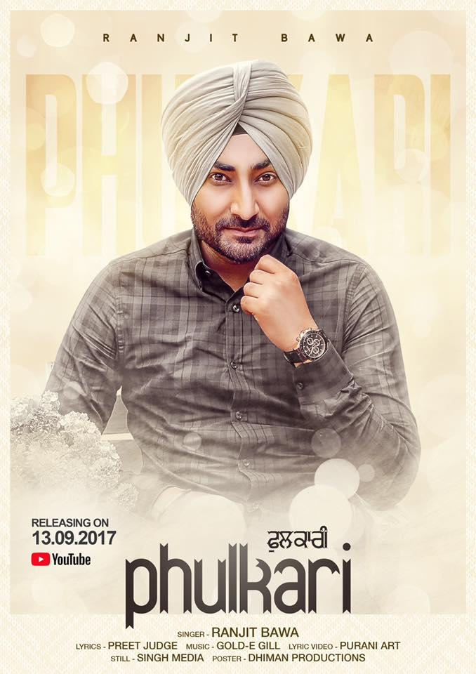 Phulkari Lyrics - Ranjit Bawa Punjabi song