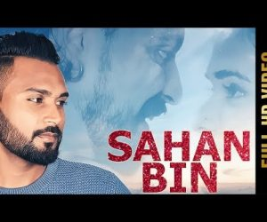 Sahan Bin Lyrics by Shubh Saab