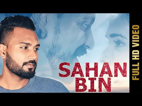 Sahan Bin Lyrics by Shubh Saab