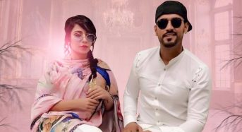 Illegal Weapon Lyrics Jasmine Sandlas | Punjabi Song