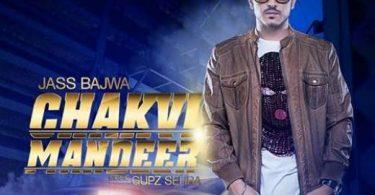 Catwalk Lyrics Jass Bajwa
