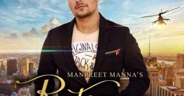 Rotiyan Lyrics - Manpreet Manna