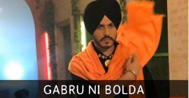 Gabru Ni Bolda Lyrics - Jass Bajwa | Punjabi Song