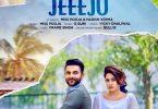Jeeju Lyrics - Miss Pooja , Harish Verma | Punjabi Song