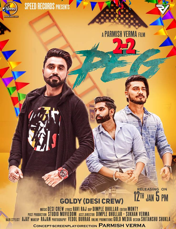 2-2 Peg Lyrics Goldy Desi Crew