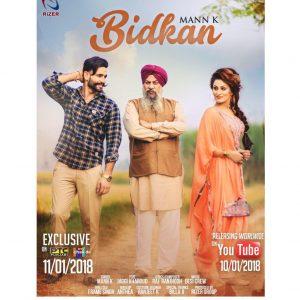 Bidkaan Lyrics - Mann K | Punjabi Song