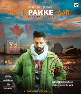 Kache Pakke Yaar Lyrics - Parmish Verma | Punjabi Song