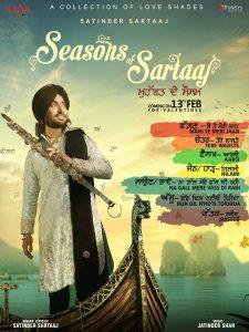 Aarsi Lyrics Satinder Sartaaj