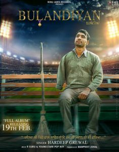 Bulandiyan Lyrics - Hardeep Grewal