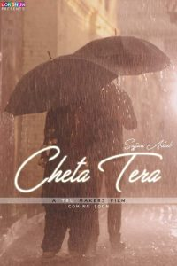 Cheta Tera Lyrics - Sajjan Adeeb | New Punjabi Song