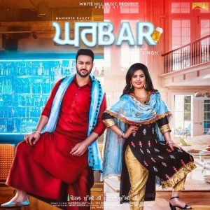 Ghar Bar Lyrics - Maninder Kailey