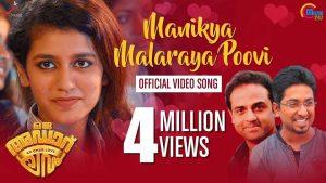 Manikya Malaraya Poovi Lyrics - Priya Prakash Varrier