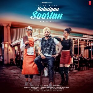 Sohniyan Soortan Lyrics - Akaal