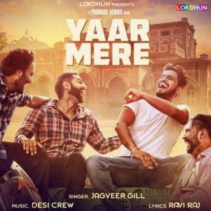 Yaar Mere Lyrics - Jagveer Gill