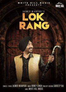 Lok Rang Lyrics - Jasmer Mianpuri