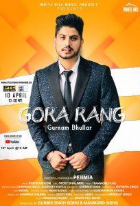 Gora Rang Lyrics - Gurnam Bhullar