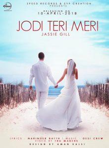 Jodi Teri meri Lyrics - Jassie Gill