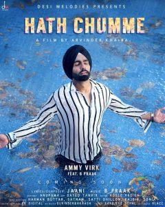 Hath Chumme Lyrics - Ammy Virk