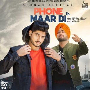 Phone Maardi Lyrics - Gurnam Bhullar