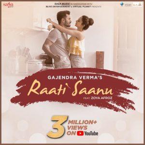 Raati Saanu Lyrics - Gajendra Verma