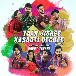 Yaar Jigree Kasooti Degree Lyrics