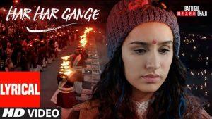 Har Har Gange Lyrics - Arijit Singh