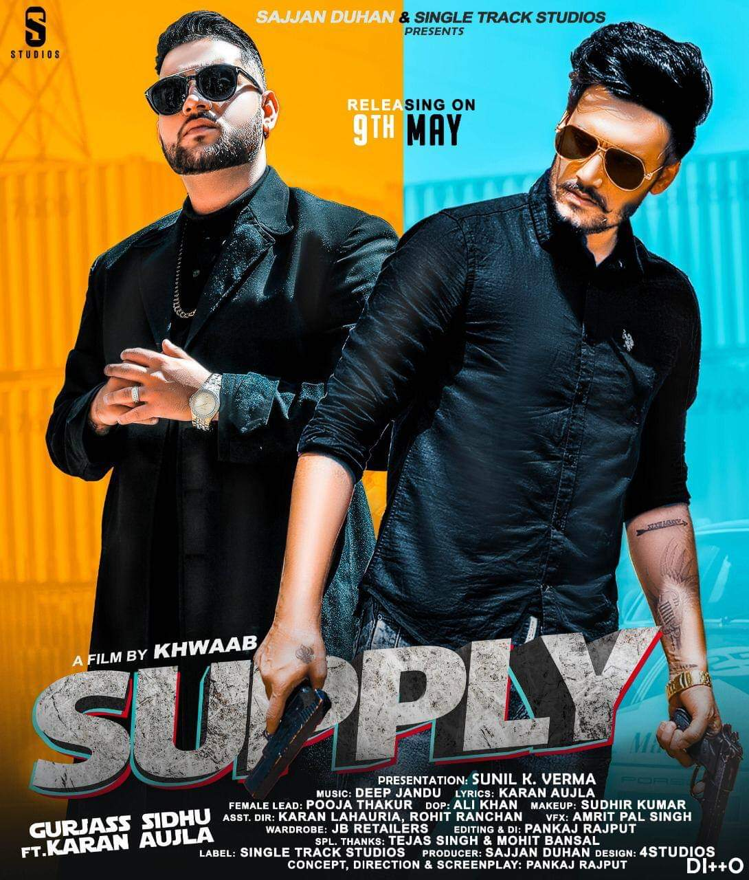 Supply Gurjas Sidhu