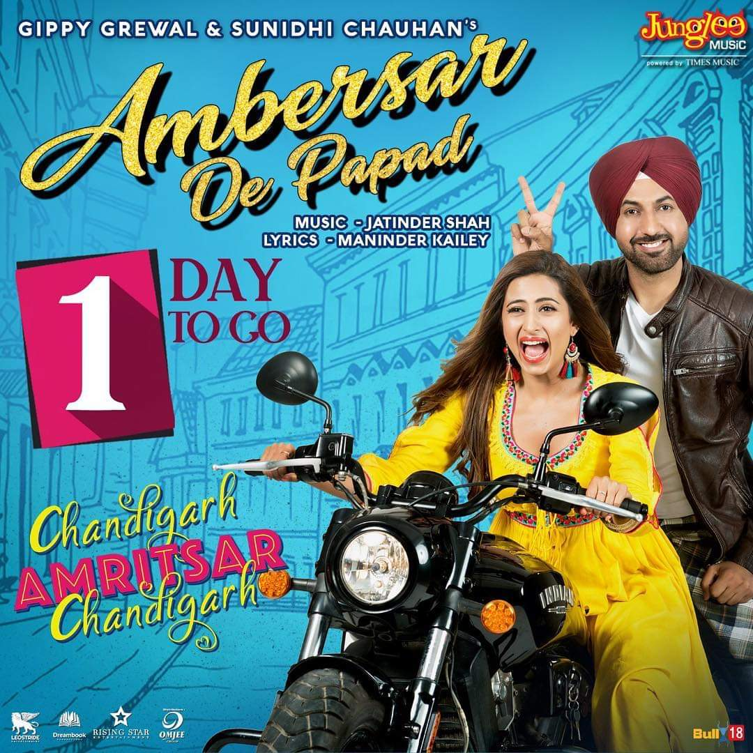 Ambarsar de Papad Lyrics Gippy Grewal