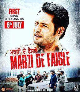 Marzi De faisle Lyrics