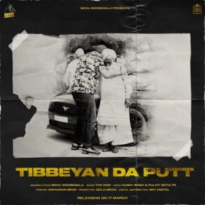 Tibbeyan da Putt lyrics