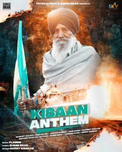 Kisaan Anthem Lyrics