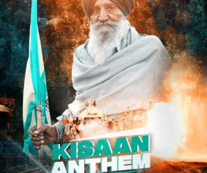 Kisaan Anthem Lyrics